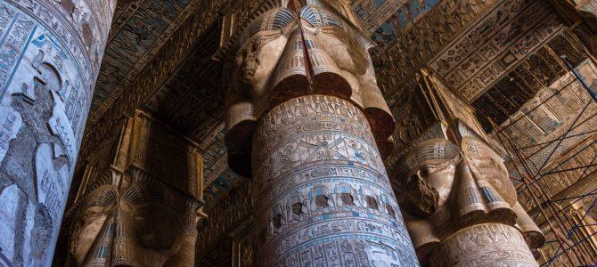 Dendera Temple of Love, Joy and Beauty (Egypt #9)